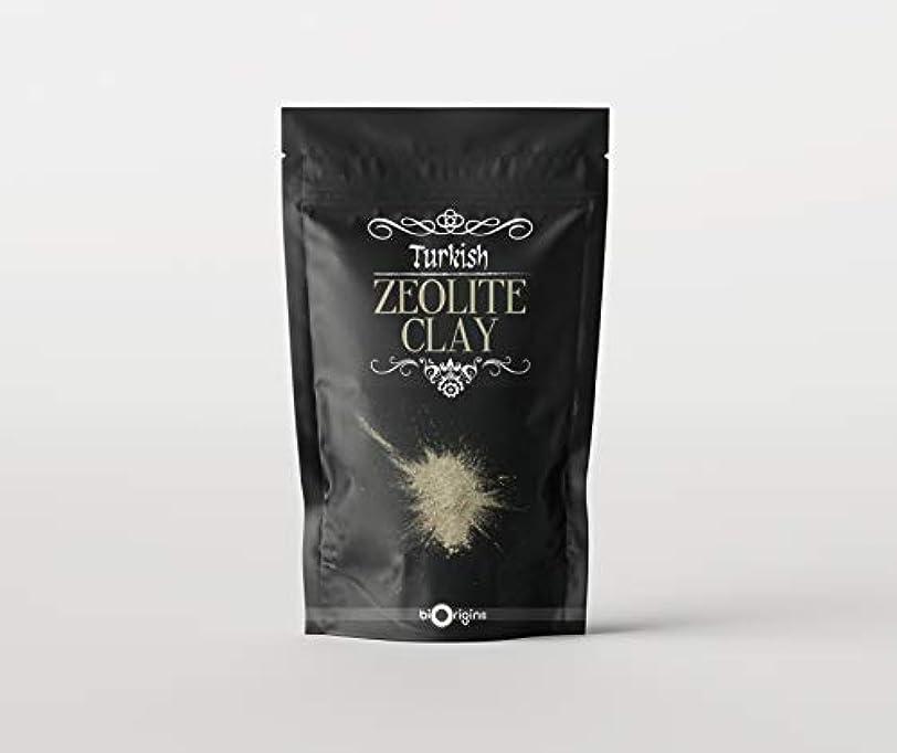 吹雪ハンディキャップ半導体Zeolite Ultrafine Clay - 1Kg