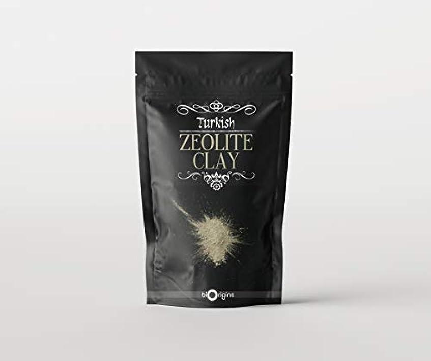 船形ベギン継承Zeolite Ultrafine Clay - 1Kg
