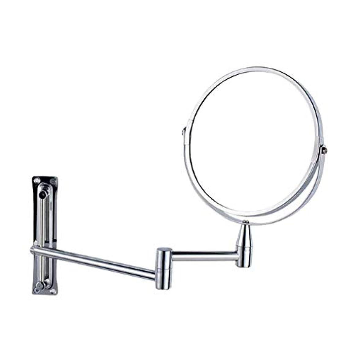 睡眠日役に立たないACMEDE 両面化粧鏡 壁付け 折りたたみ 5倍拡大鏡+等倍 360度回転 伸縮可能 壁付けミラー 洋式アームミラー メイク道具 洗面所に取り付け