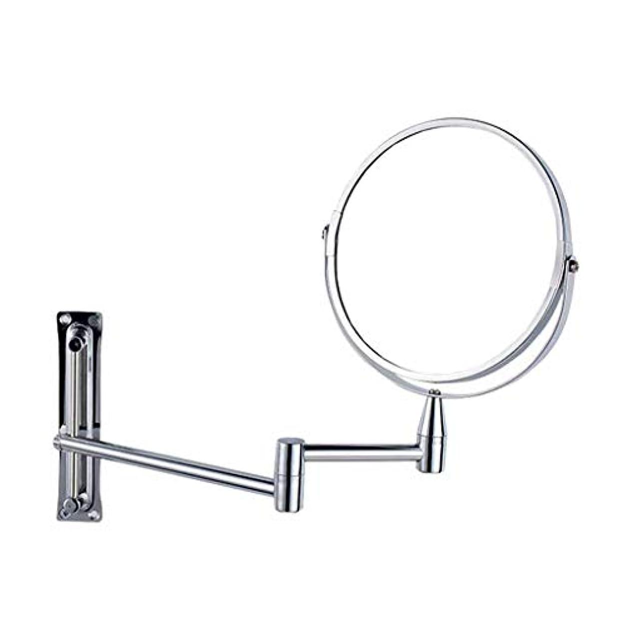 教室なんでも完璧なACMEDE 両面化粧鏡 壁付け 折りたたみ 5倍拡大鏡+等倍 360度回転 伸縮可能 壁付けミラー 洋式アームミラー メイク道具 洗面所に取り付け
