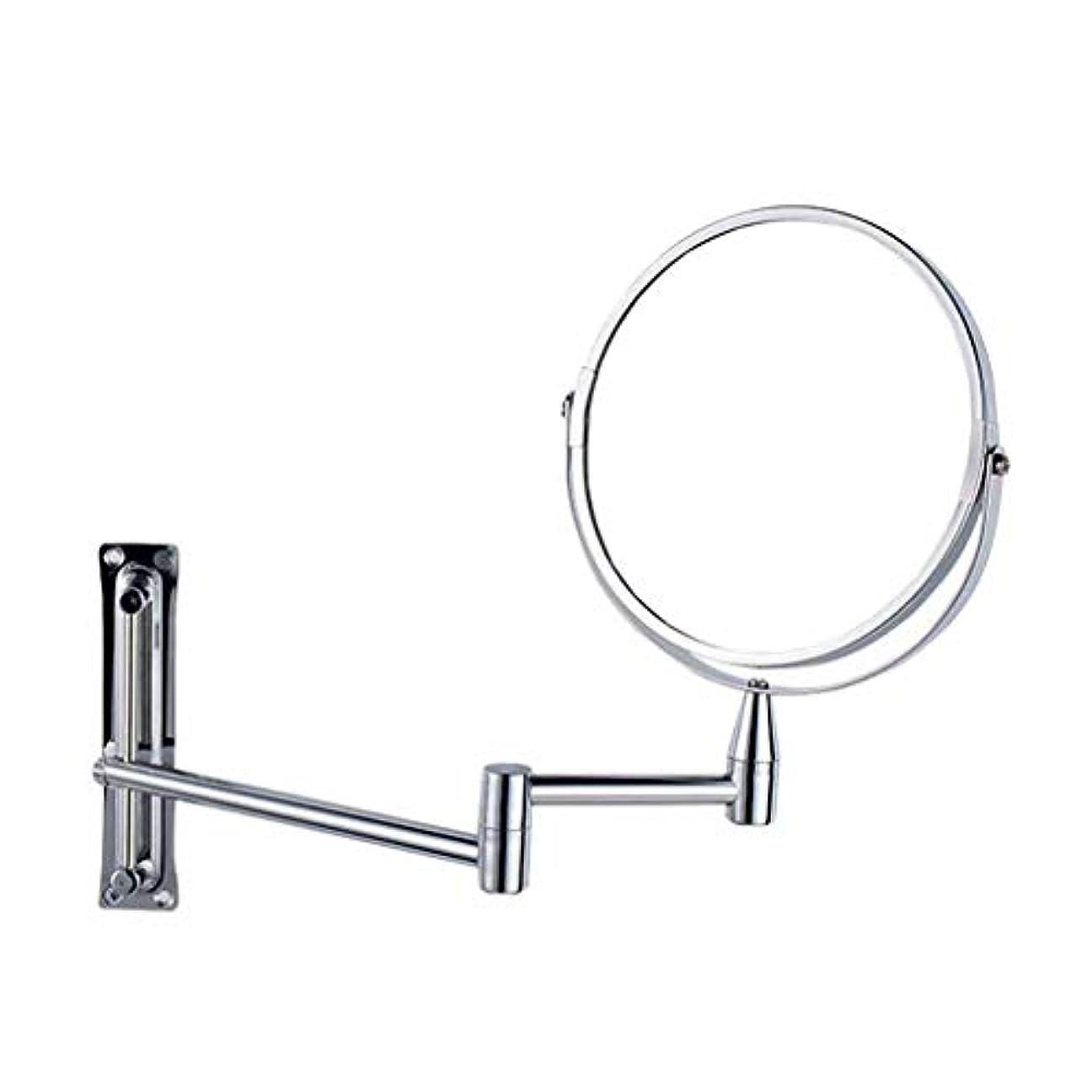プラスオーバードロー照らすACMEDE 両面化粧鏡 壁付け 折りたたみ 5倍拡大鏡+等倍 360度回転 伸縮可能 壁付けミラー 洋式アームミラー メイク道具 洗面所に取り付け