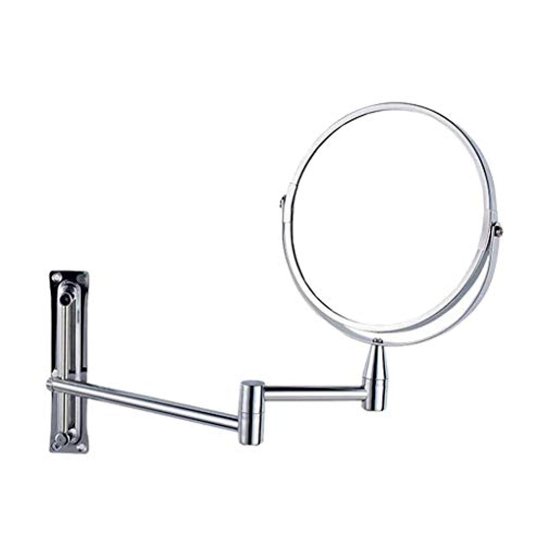デザート必須渇きACMEDE 両面化粧鏡 壁付け 折りたたみ 5倍拡大鏡+等倍 360度回転 伸縮可能 壁付けミラー 洋式アームミラー メイク道具 洗面所に取り付け