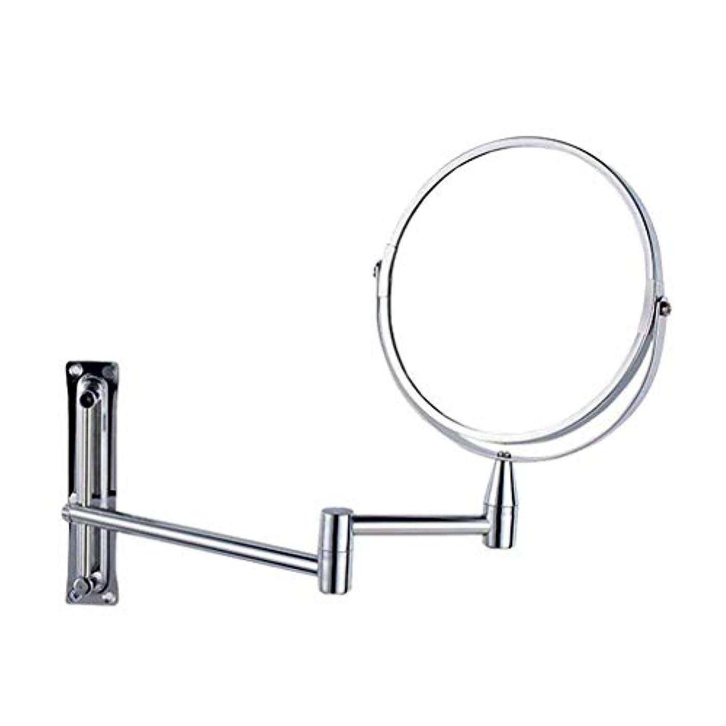 悪因子オークランド社員ACMEDE 両面化粧鏡 壁付け 折りたたみ 5倍拡大鏡+等倍 360度回転 伸縮可能 壁付けミラー 洋式アームミラー メイク道具 洗面所に取り付け