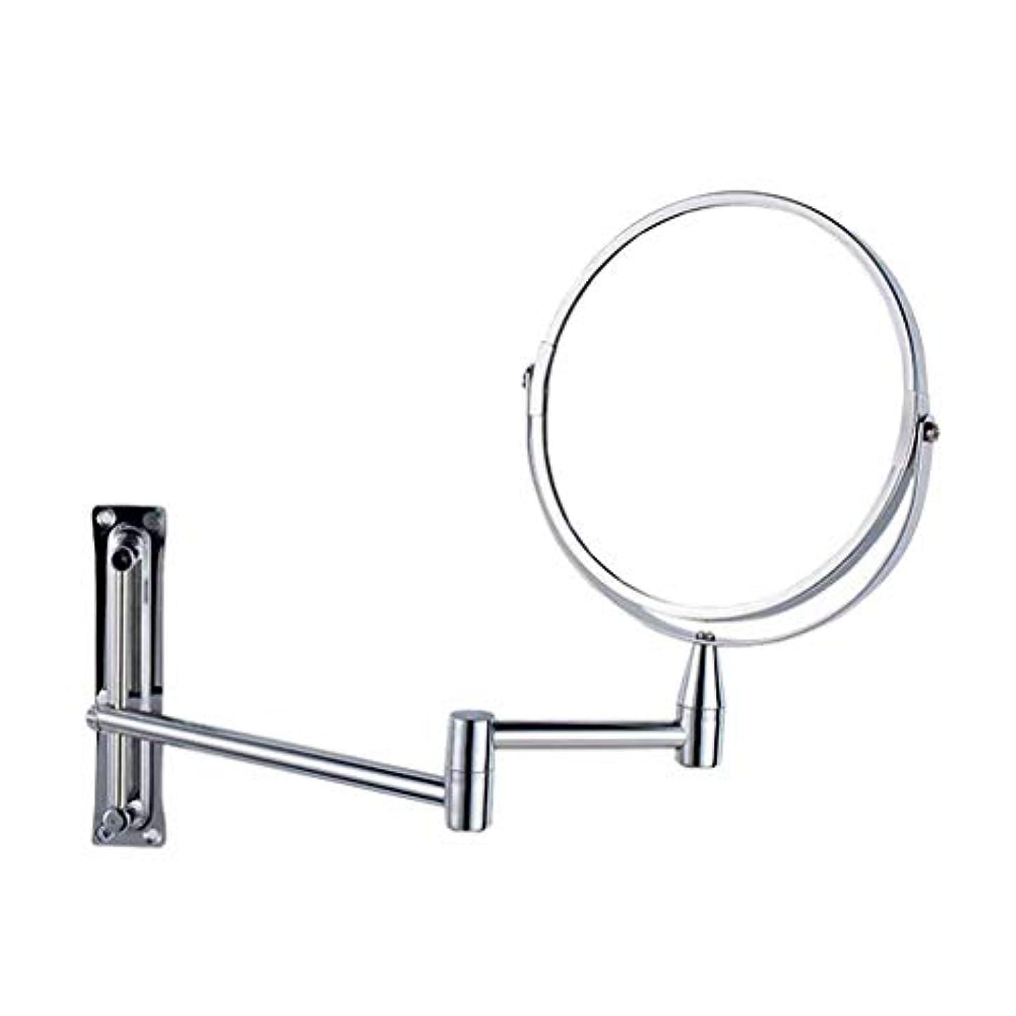 ACMEDE 両面化粧鏡 壁付け 折りたたみ 5倍拡大鏡+等倍 360度回転 伸縮可能 壁付けミラー 洋式アームミラー メイク道具 洗面所に取り付け