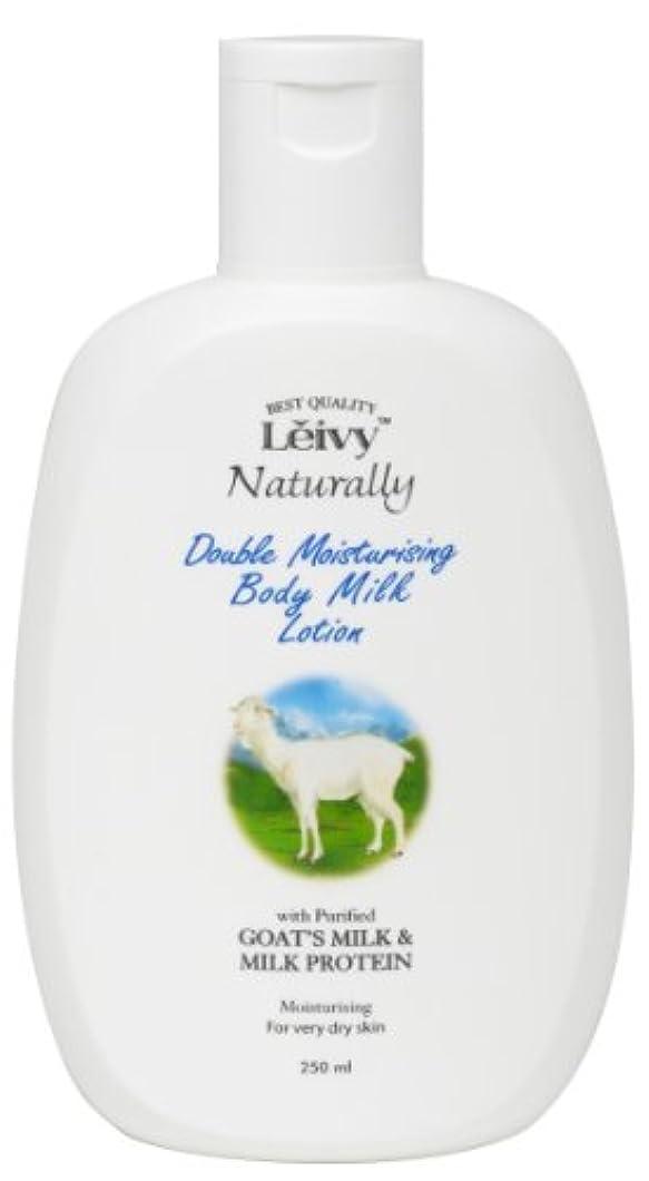 大洪水コック航空便Leivy(レイヴィー) ボディローション ゴートミルク&ミルクプロテイン 250ml