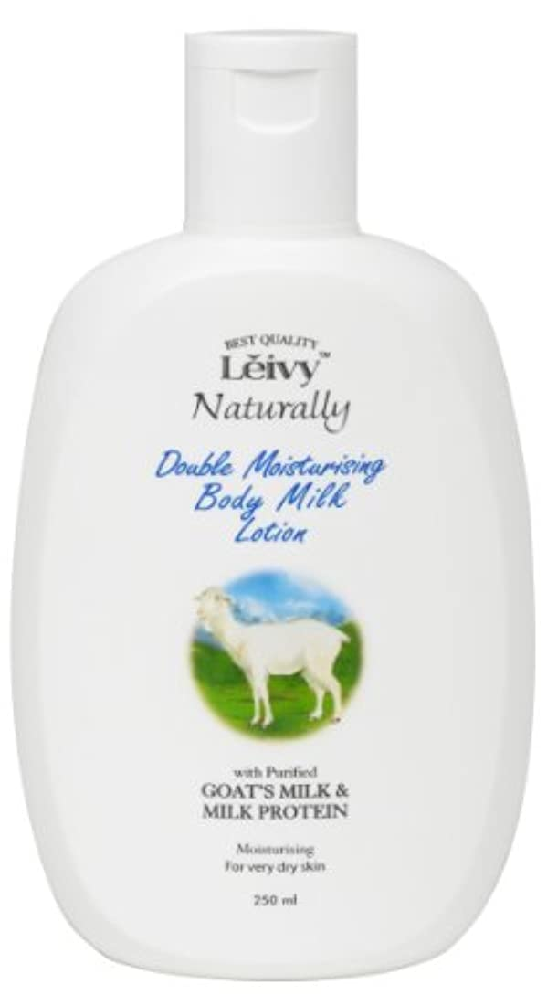 希少性小人入り口Leivy(レイヴィー) ボディローション ゴートミルク&ミルクプロテイン 250ml