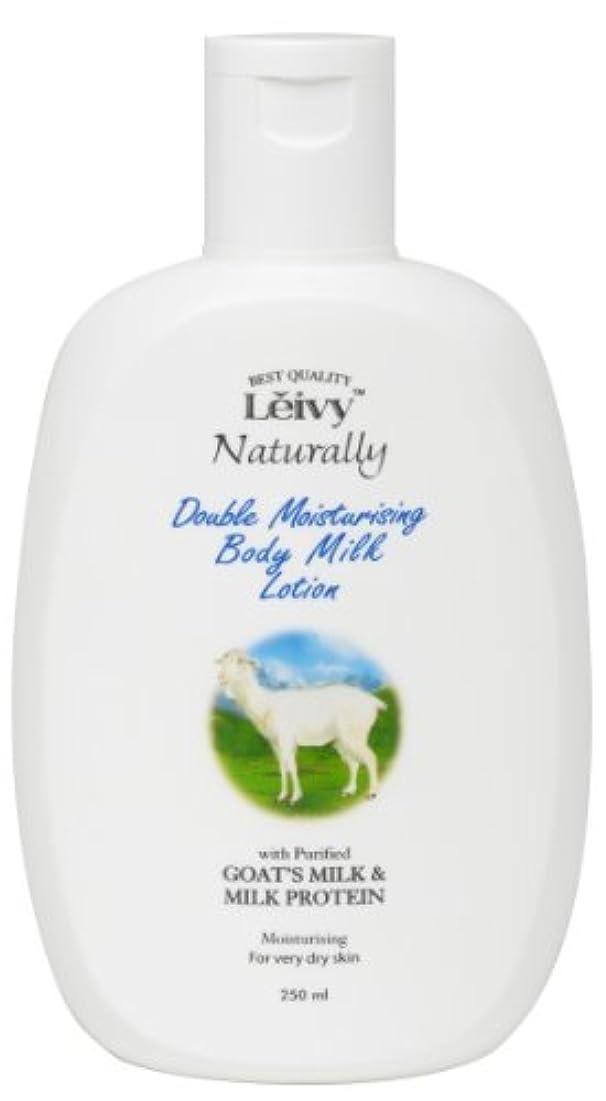 マーキング吸収剤子供っぽいLeivy(レイヴィー) ボディローション ゴートミルク&ミルクプロテイン 250ml