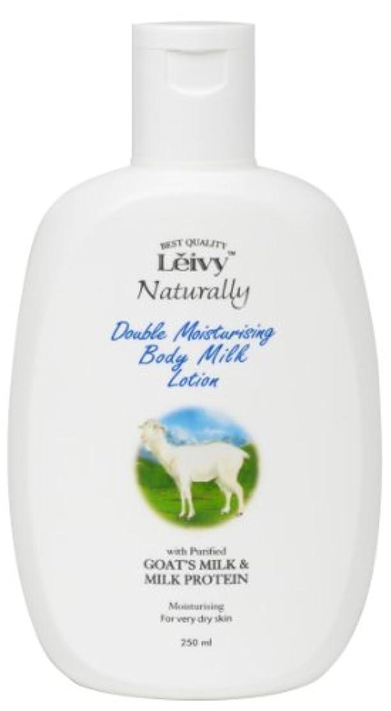 る敵対的真夜中Leivy(レイヴィー) ボディローション ゴートミルク&ミルクプロテイン 250ml