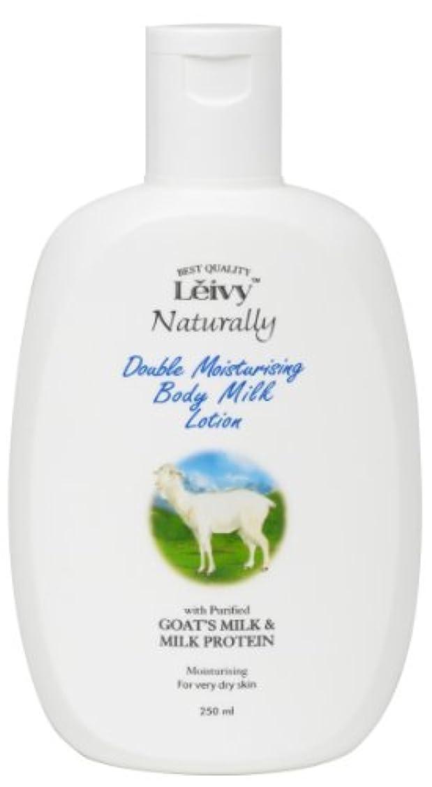 悲劇的な明快露骨なLeivy(レイヴィー) ボディローション ゴートミルク&ミルクプロテイン 250ml