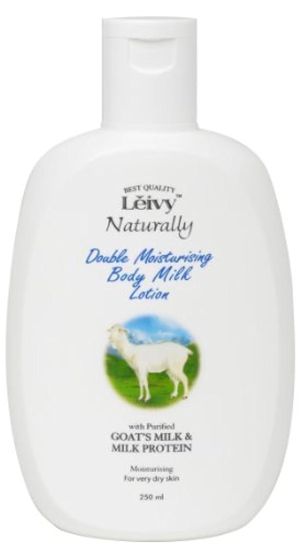 派生する血まみれのスポークスマンLeivy(レイヴィー) ボディローション ゴートミルク&ミルクプロテイン 250ml
