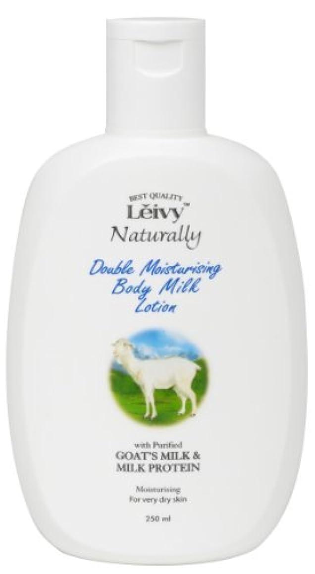 同時シュガー遠いLeivy(レイヴィー) ボディローション ゴートミルク&ミルクプロテイン 250ml