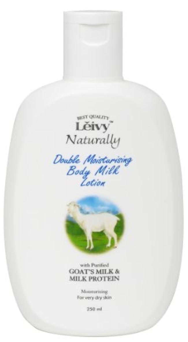 マーケティングカプラー眠るLeivy(レイヴィー) ボディローション ゴートミルク&ミルクプロテイン 250ml