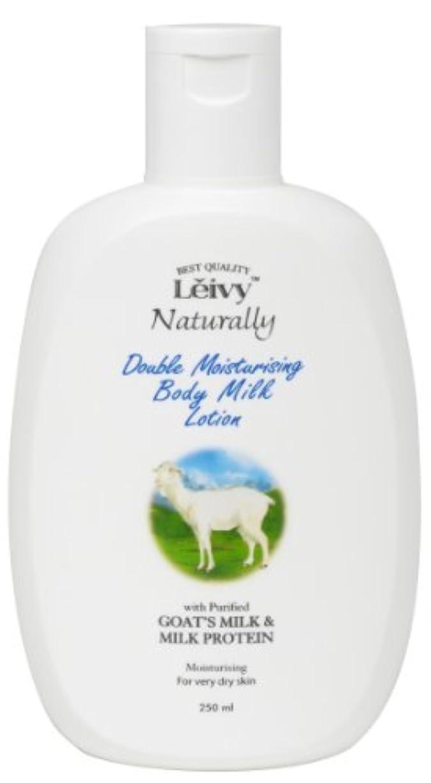 商業の若さトレーダーLeivy(レイヴィー) ボディローション ゴートミルク&ミルクプロテイン 250ml