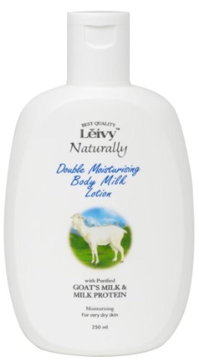 動物排除気づくLeivy(レイヴィー) ボディローション ゴートミルク&ミルクプロテイン 250ml