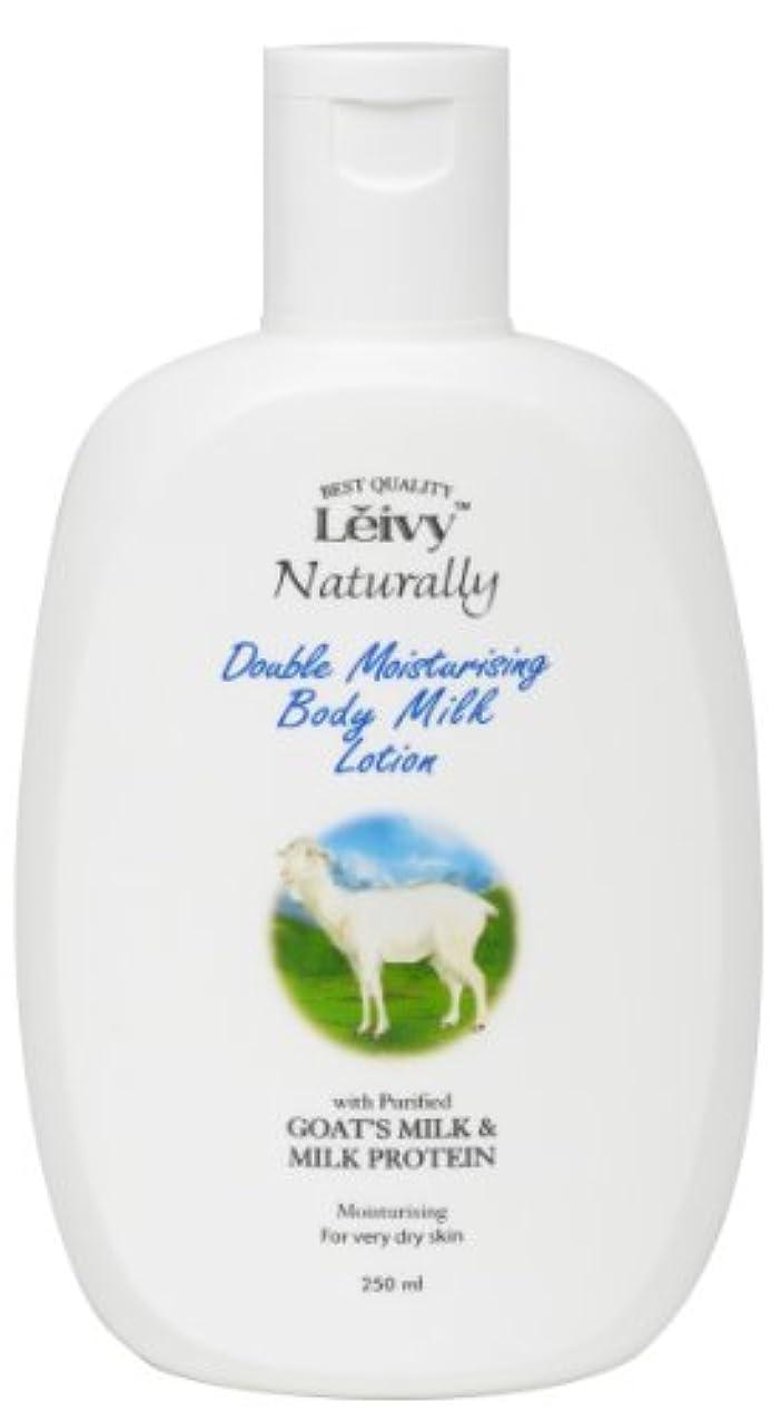 新聞神経倒錯Leivy(レイヴィー) ボディローション ゴートミルク&ミルクプロテイン 250ml