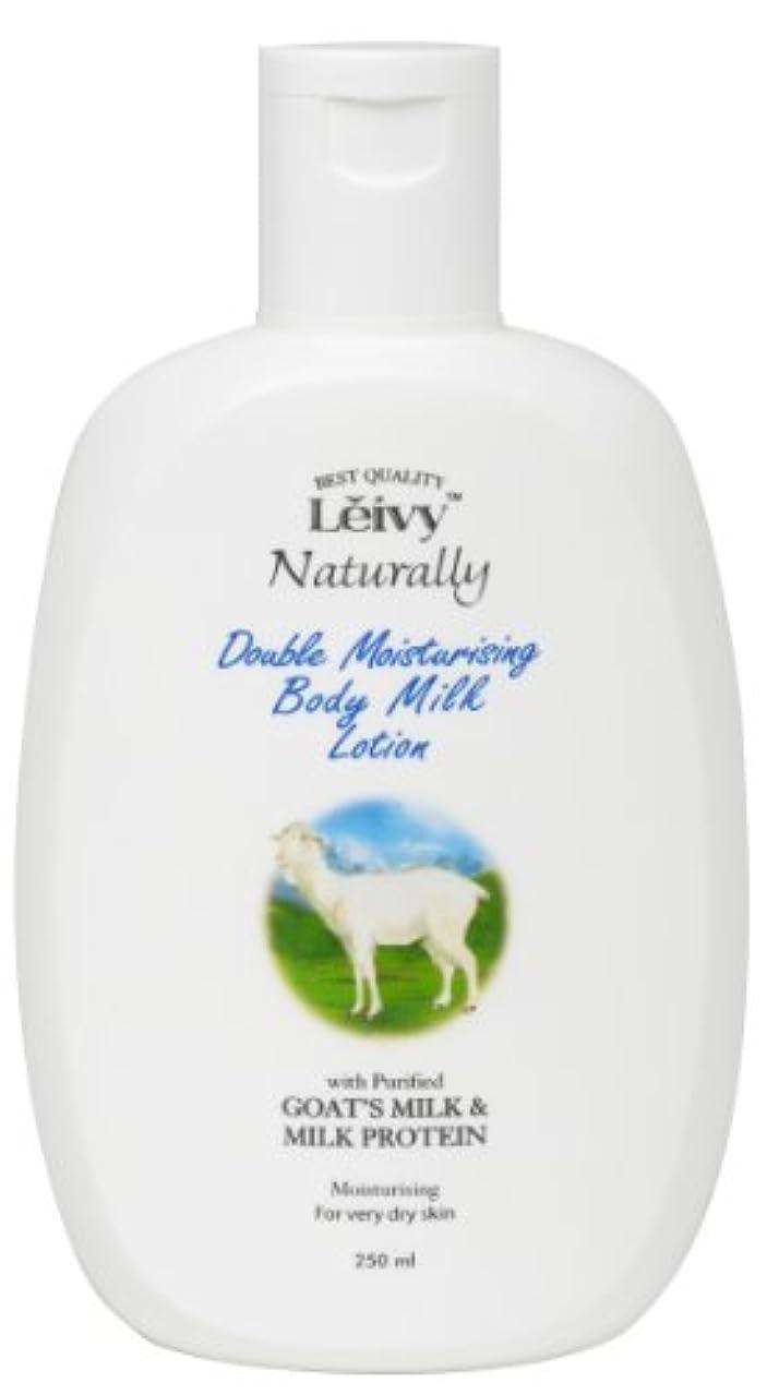 薬理学手綱告白するLeivy(レイヴィー) ボディローション ゴートミルク&ミルクプロテイン 250ml