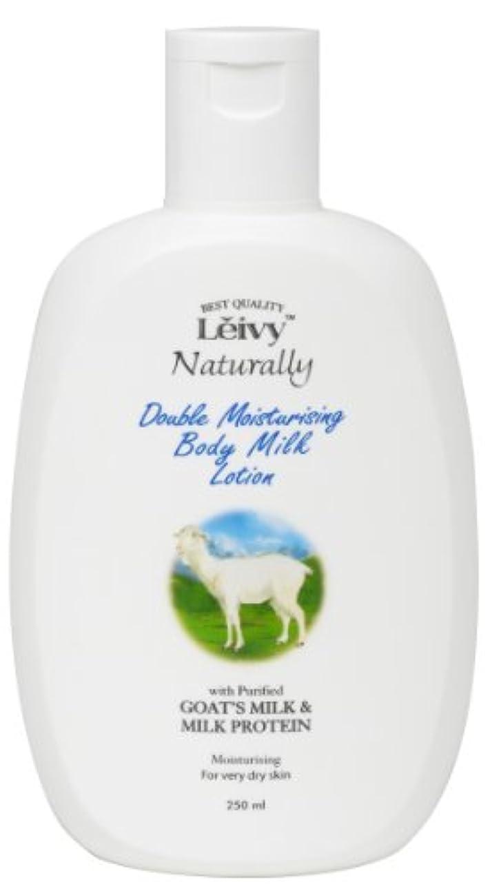 郵便屋さんバイナリ壊滅的なLeivy(レイヴィー) ボディローション ゴートミルク&ミルクプロテイン 250ml