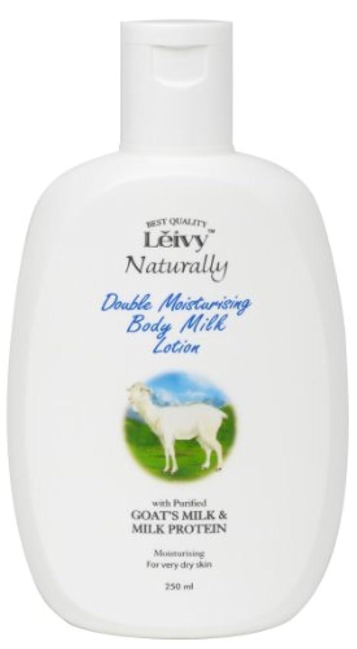 法律滝フレッシュLeivy(レイヴィー) ボディローション ゴートミルク&ミルクプロテイン 250ml