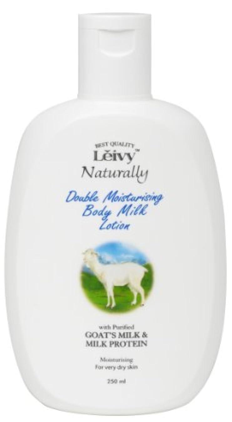 チャット不純ほこりLeivy(レイヴィー) ボディローション ゴートミルク&ミルクプロテイン 250ml