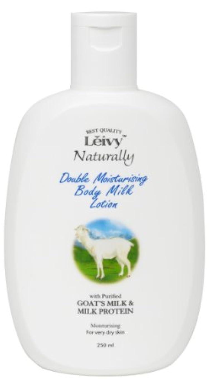 起きる役員告白するLeivy(レイヴィー) ボディローション ゴートミルク&ミルクプロテイン 250ml