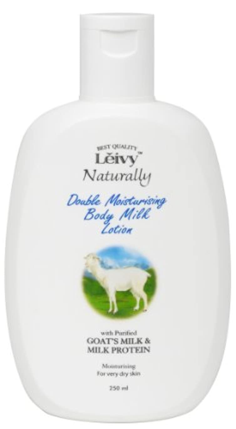年金受給者一見浸食Leivy(レイヴィー) ボディローション ゴートミルク&ミルクプロテイン 250ml