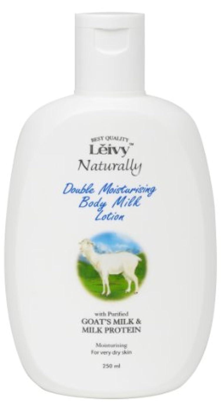 Leivy(レイヴィー) ボディローション ゴートミルク&ミルクプロテイン 250ml