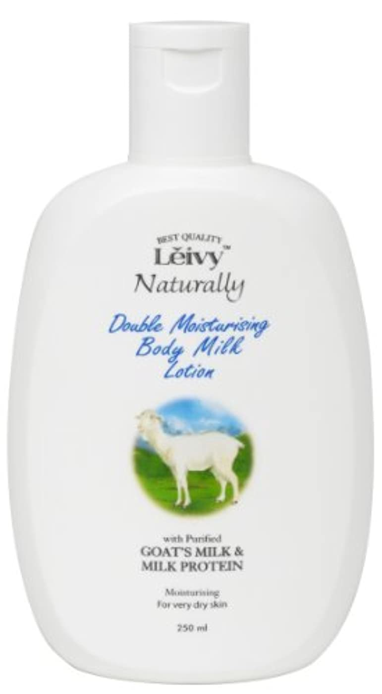 保持するチャット加速するLeivy(レイヴィー) ボディローション ゴートミルク&ミルクプロテイン 250ml