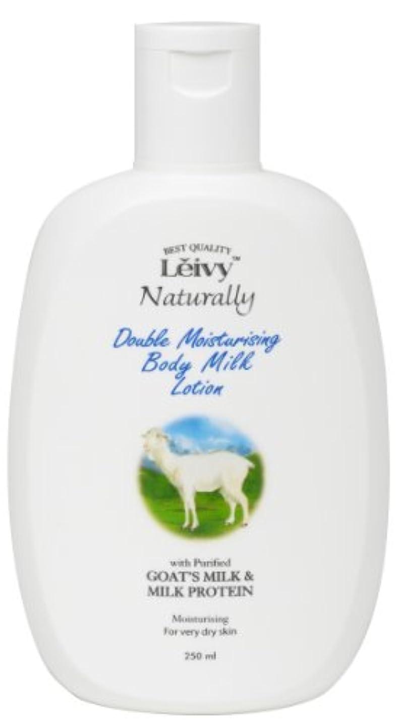 達成する残忍な改善するLeivy(レイヴィー) ボディローション ゴートミルク&ミルクプロテイン 250ml