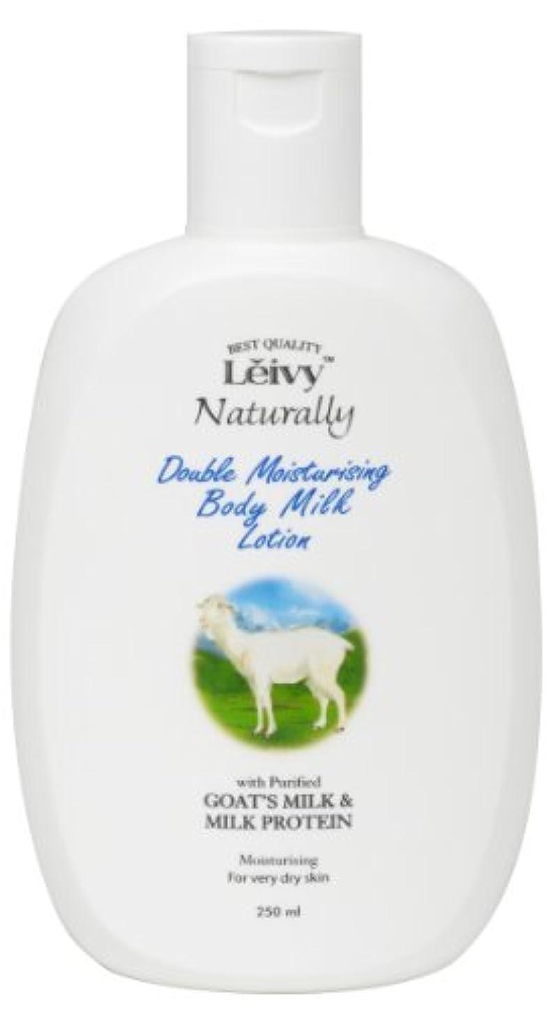 より多いお肉餌Leivy(レイヴィー) ボディローション ゴートミルク&ミルクプロテイン 250ml