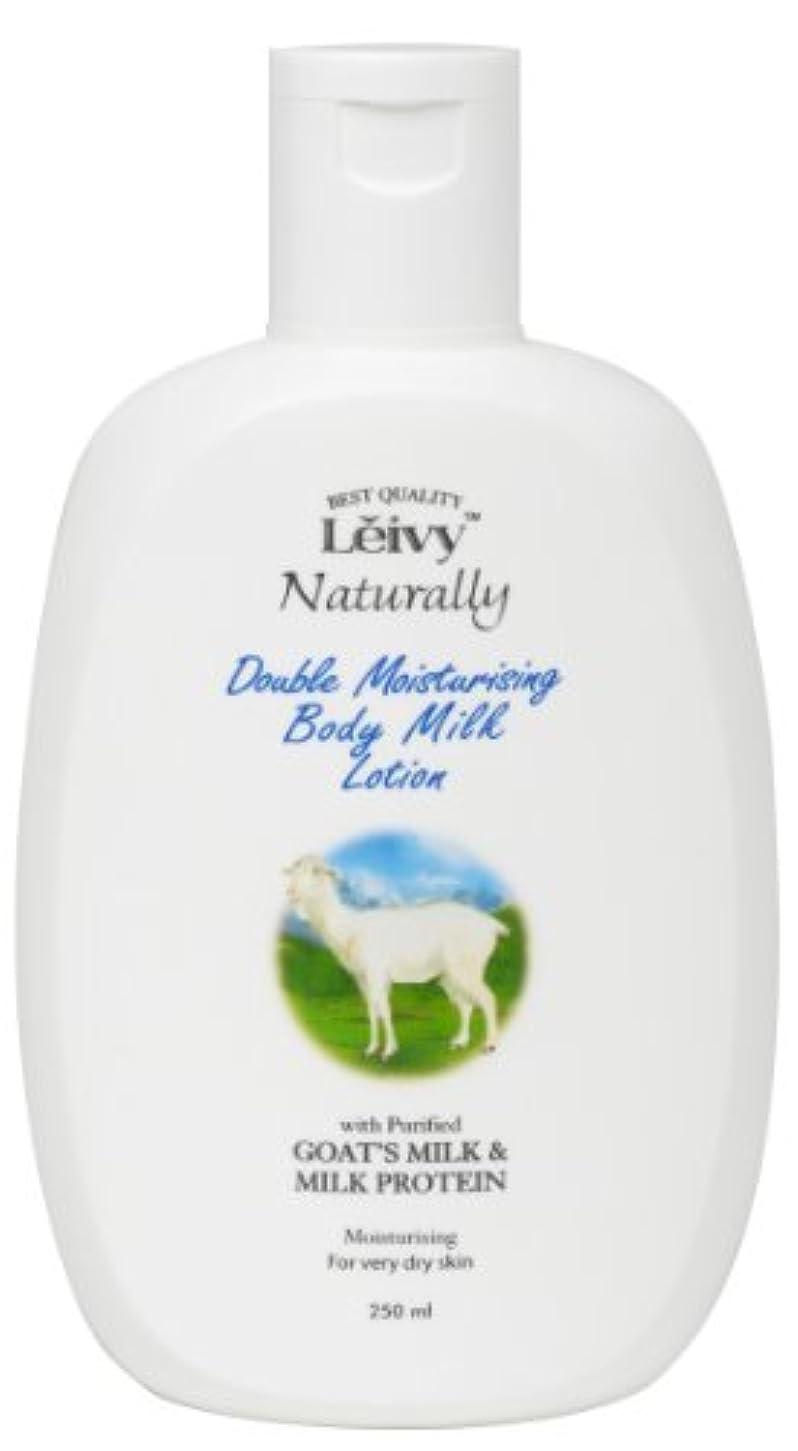 人類植物学サーキュレーションLeivy(レイヴィー) ボディローション ゴートミルク&ミルクプロテイン 250ml