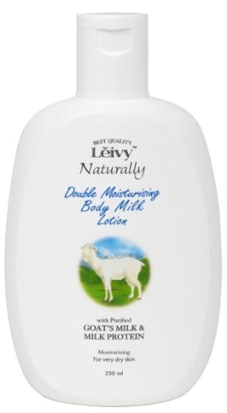 急性クロール望まないLeivy(レイヴィー) ボディローション ゴートミルク&ミルクプロテイン 250ml