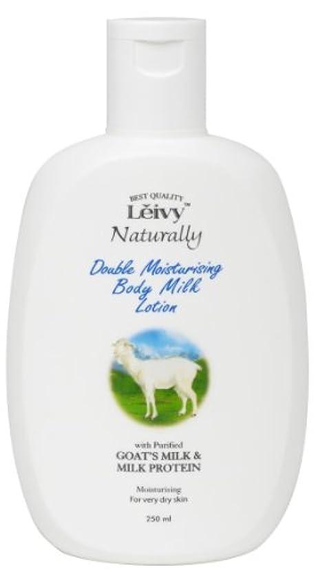 ご覧ください仮定、想定。推測分割Leivy(レイヴィー) ボディローション ゴートミルク&ミルクプロテイン 250ml