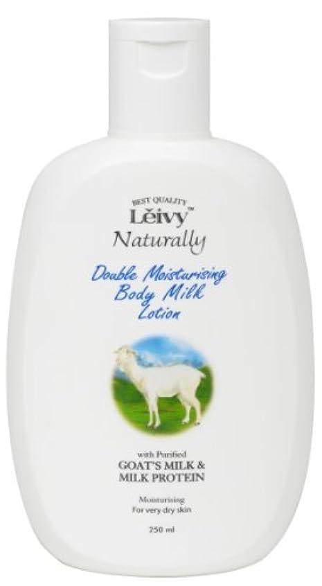 ラップジャム必需品Leivy(レイヴィー) ボディローション ゴートミルク&ミルクプロテイン 250ml