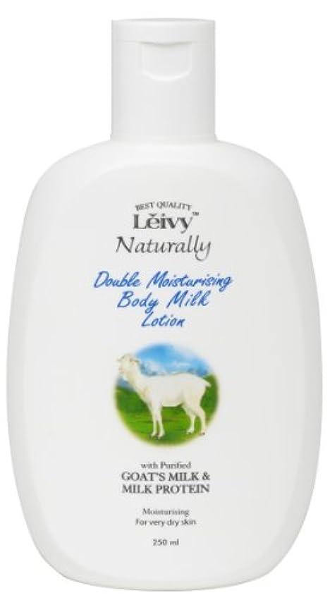 少年認知母Leivy(レイヴィー) ボディローション ゴートミルク&ミルクプロテイン 250ml