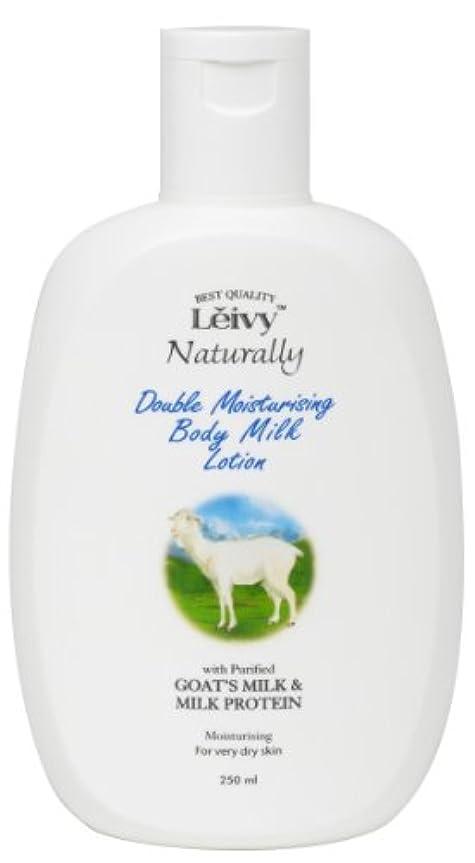 株式会社概要粘液Leivy(レイヴィー) ボディローション ゴートミルク&ミルクプロテイン 250ml