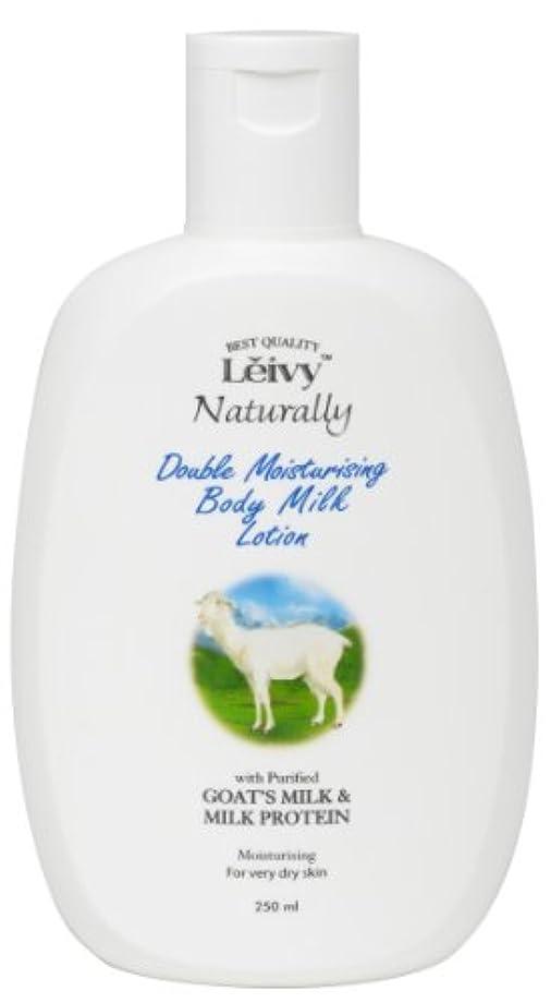 せがむロイヤリティ恐ろしいですLeivy(レイヴィー) ボディローション ゴートミルク&ミルクプロテイン 250ml