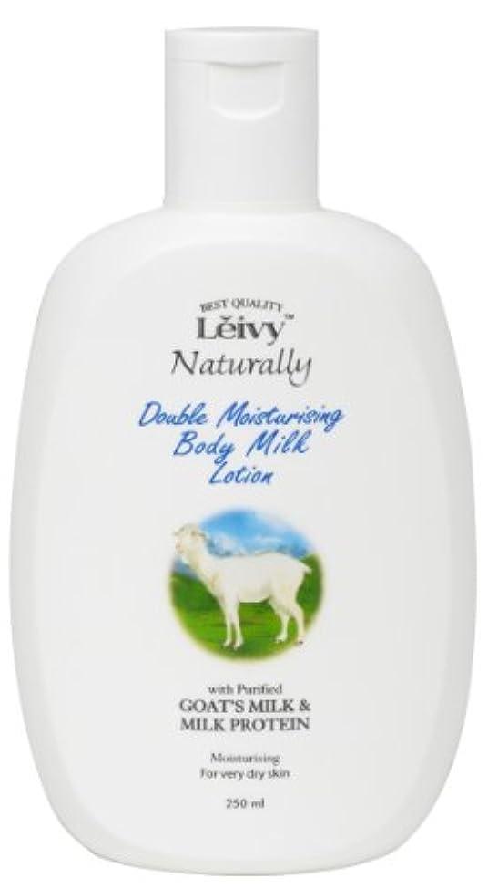 ピアノ甘い争うLeivy(レイヴィー) ボディローション ゴートミルク&ミルクプロテイン 250ml