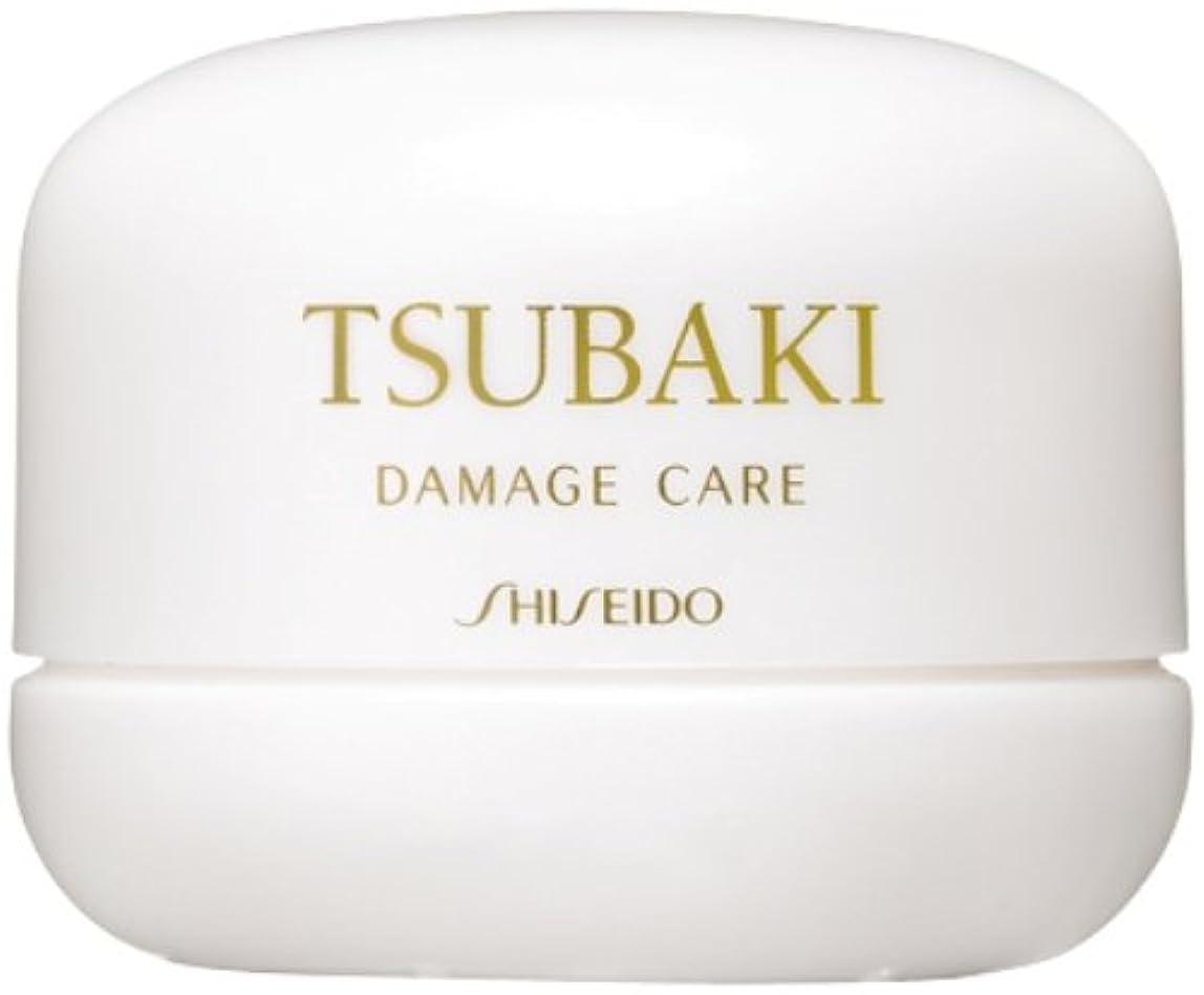 怒り未就学脊椎TSUBAKI ダメージケア集中補修ヘアマスク 180g