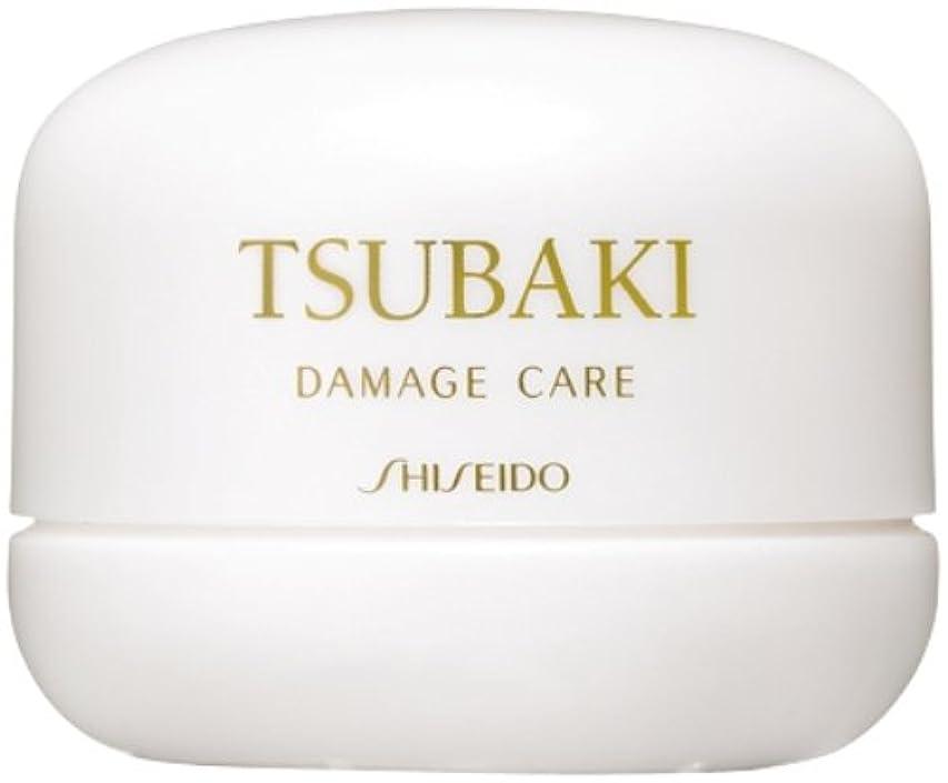 前にギネス乳白色TSUBAKI ダメージケア集中補修ヘアマスク 180g