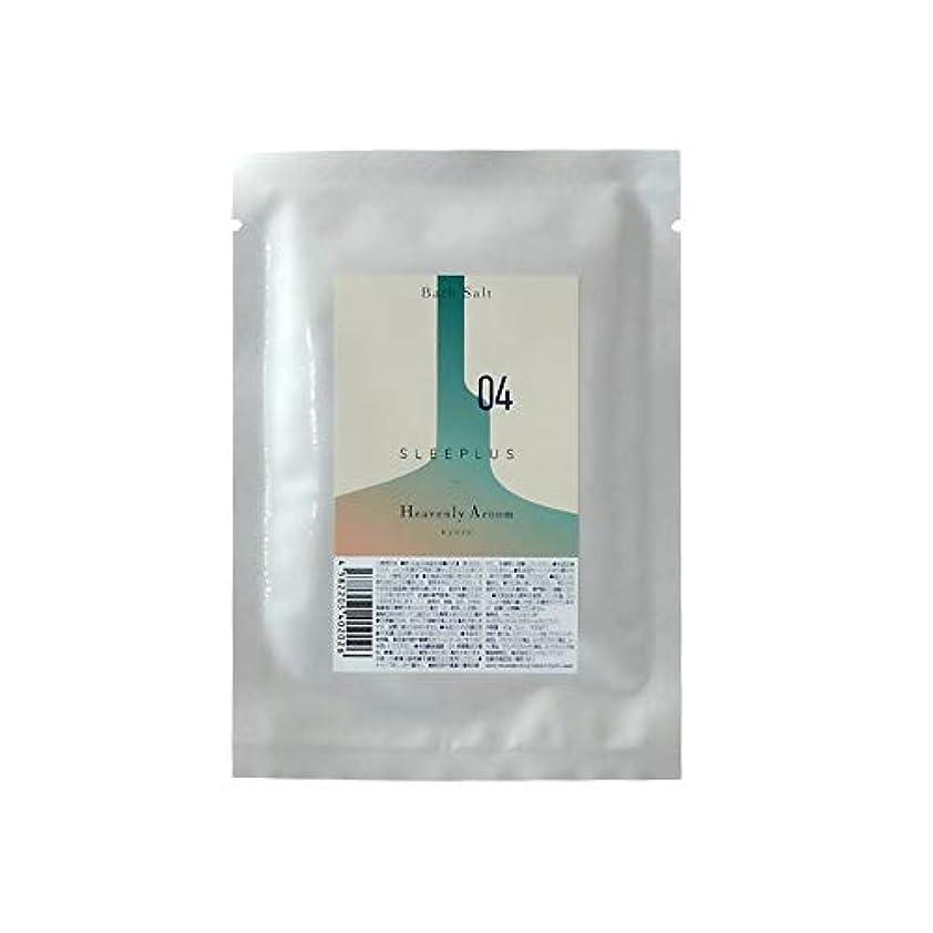 噴水毎週言及するHeavenly Aroom バスソルト SLEEPLUS 04 カモミールサイプレス 40g