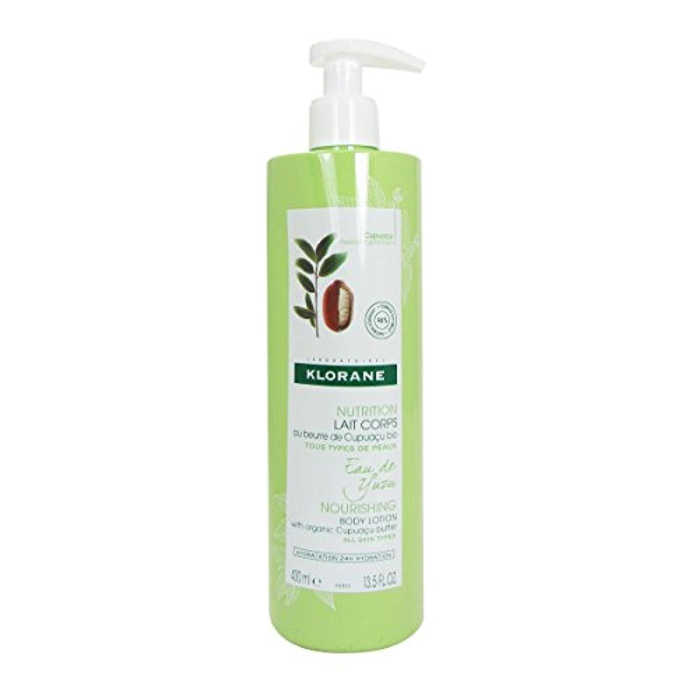 緩むダース伝記Klorane Nutrition Yuzu Water Body Milk 400ml [並行輸入品]