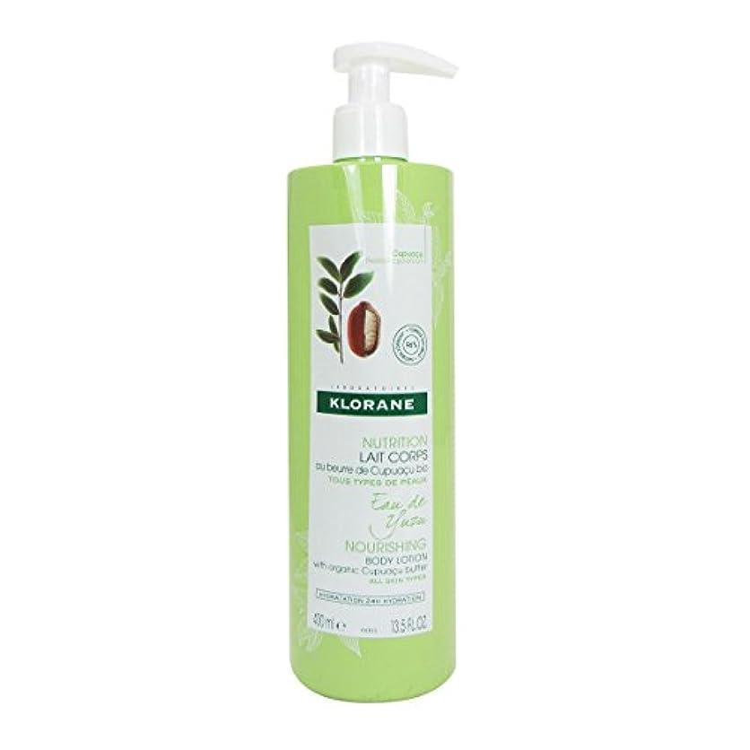 震え毎年刈るKlorane Nutrition Yuzu Water Body Milk 400ml [並行輸入品]