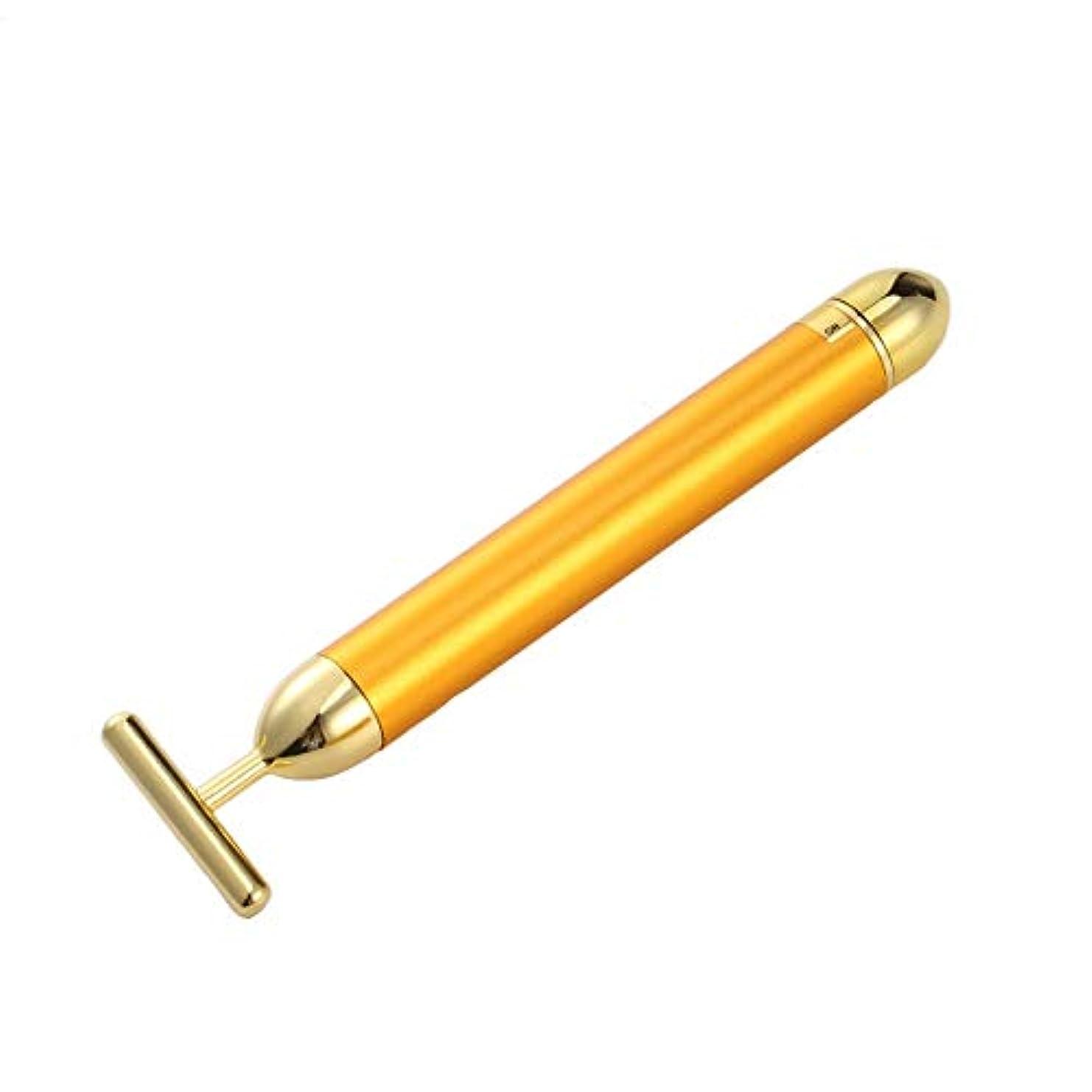 早熟自由人に関する限りHello 金の延べ棒24K電気金の美の薄い顔棒家庭用振動T型の表面の器械の美の器械 (Color : Golden)