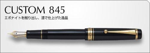 カスタム 845 FKV-5MR-B [ブラック]