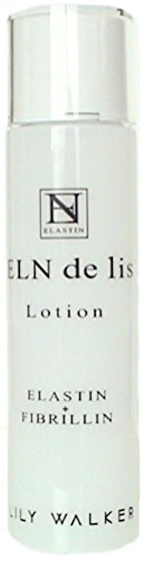 アピールどれゆるく生エラスチン?フィブリリン化粧水 エレンドゥリスローション