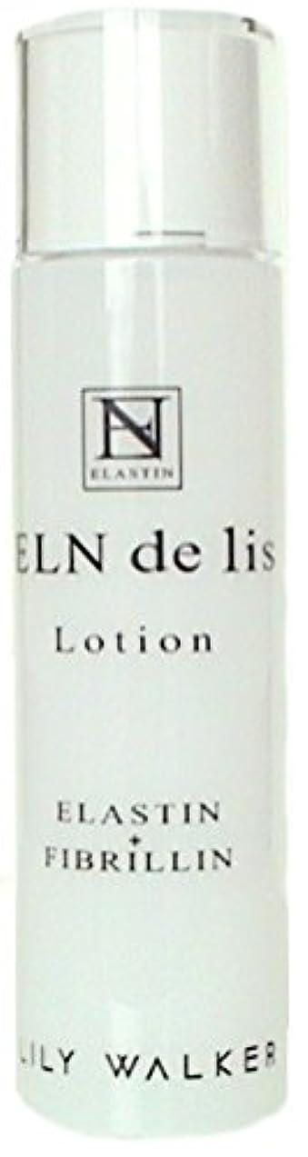 生エラスチン?フィブリリン化粧水 エレンドゥリスローション