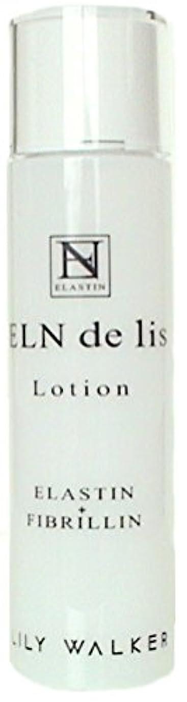 まっすぐにする爆風フロー生エラスチン?フィブリリン化粧水 エレンドゥリスローション