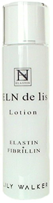 酔っ払い参加する無条件生エラスチン?フィブリリン化粧水 エレンドゥリスローション