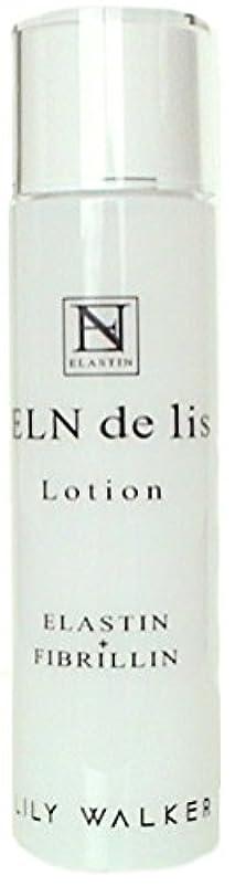 有効化下位囲い生エラスチン?フィブリリン化粧水 エレンドゥリスローション