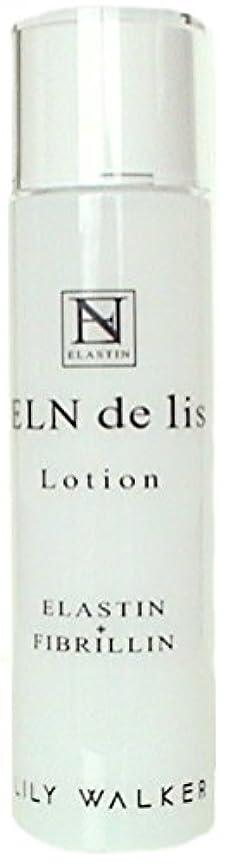 狂う経験的悪用生エラスチン?フィブリリン化粧水 エレンドゥリスローション